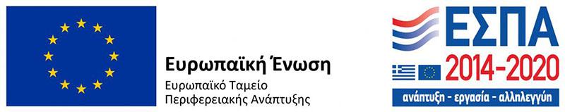Tryad advertising - ΕΣΠΑ